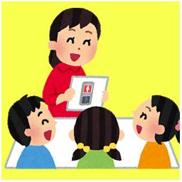 一般社団法人宮城県交通安全協会オフィシャルサイト